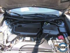 2016 Nissan Altima 4D 2.5 SR Car